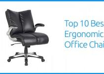 best-ergonomic-chairs