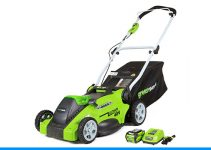 best quiet lawn mower
